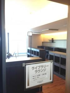 エクラスタワー武蔵小杉6