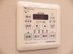 リエトコート武蔵小杉イーストタワー2