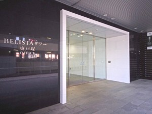 BELISTAタワー東戸塚9